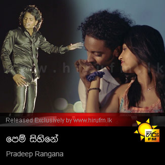 Pem Sihine Pradeep Rangana Hiru Fm Music Downloadssinhala Songs