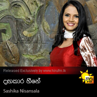 Nisansala Sandak - Shashika Nisansala Music Video Download from