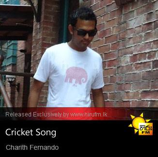 sri lanka cricket songs mp3 free download