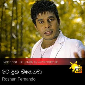 M S Fernando YouTube Music