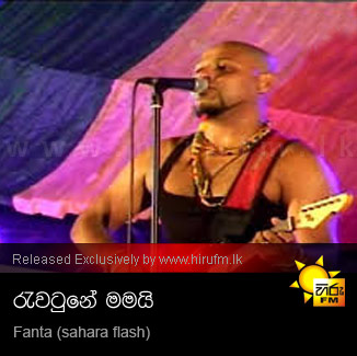 sahara flash nonstop 2019 mp3 download
