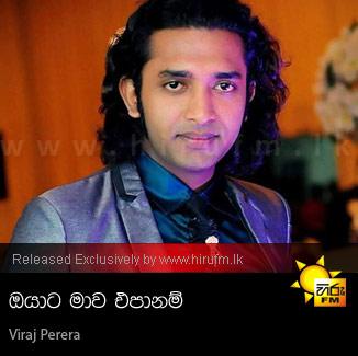 Oyaata Maawa Epaanam Viraj Perera Hiru Fm Music Downloads