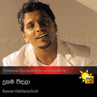 Sinhala new song download mp3.