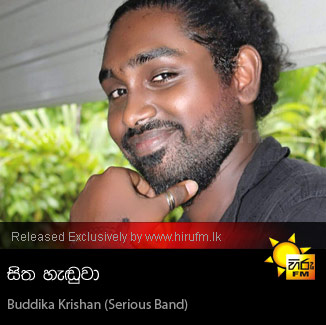 Sitha Henduwa Buddika Krishan Serious Band Hiru Fm Music