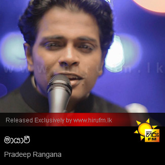 Sinhala song mp3 album download.