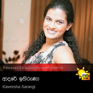 Adare Ithiruna - Kaveesha Sarangi