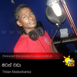 Sinhala Lyrics Sinhala Gee Pada Sinhala Song Lyrics Sinhala Songs