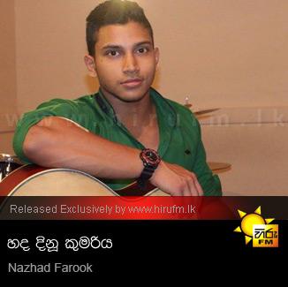 Hada Dinu Kumariya - Nazhad Farook