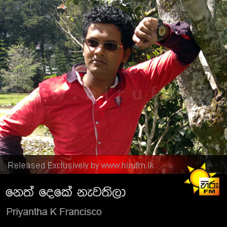 Neth Deke Nawathila - Priyantha K Francisco