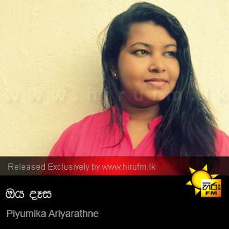 Oya Daasa - Piyumika Ariyarathne
