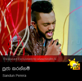 Saaritha viraj perera hiru fm music downloads|sinhala songs.