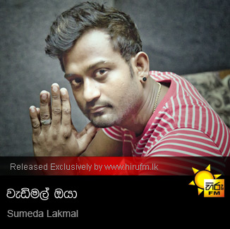 vel low quality mp3 songs