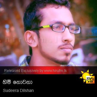Himi Nowana - Sudeera Dilshan