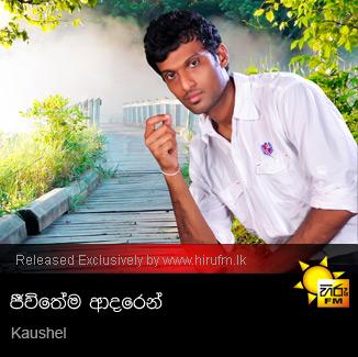 Jeewithema Adaren - Kaushel