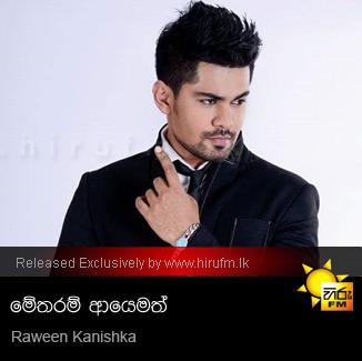 Metharam Ayemath - Raween Kanishka