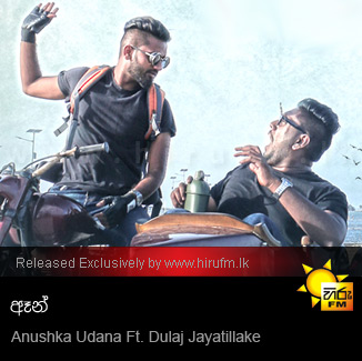 e tunes sinhala song download