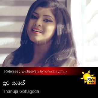 Dura Yaaye (Saathiya Cover) - Thanuja Gohagoda