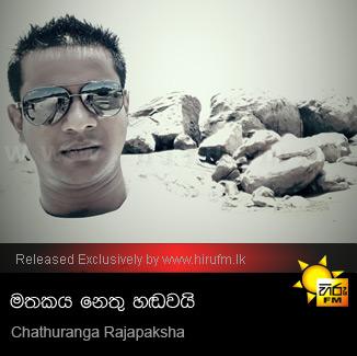 Mathakaya Nethu Handawai - Chathuranga Rajapaksha