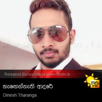 Hagennathi Aadare - Dinesh Tharanga