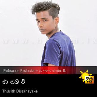 Ma Thani wee(Sinhala Cover Version Of Hamdard) - Thusith Dissanayake