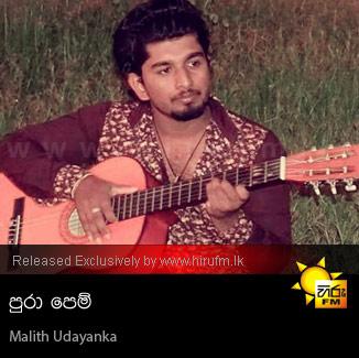 Pura Pem - Malith Udayanka