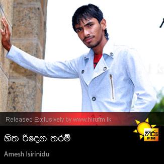 Hitha Ridena Tharama - Amesh Isirinidu