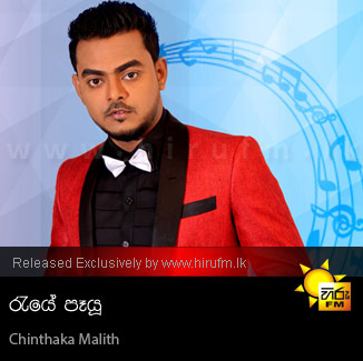 chinthaka malith songs