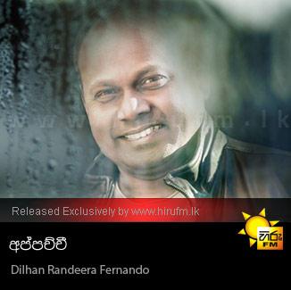 Appachchi - Dilhan Randeera Fernando