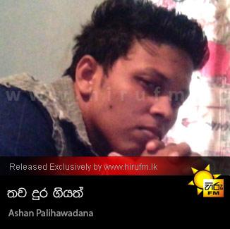 Thawa Dura Giyath - Ashan Palihawadana