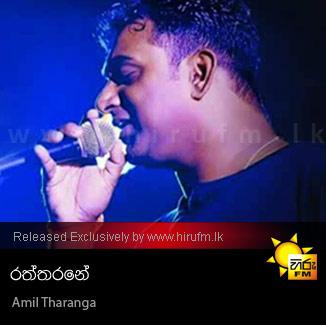 Raththarane - Amil Tharanga