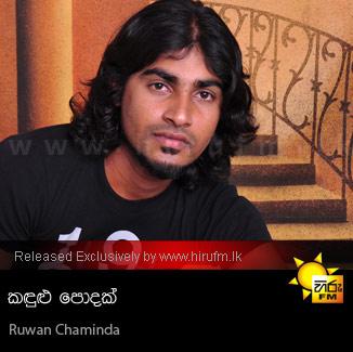 kandulu Podak - Ruwan Chaminda