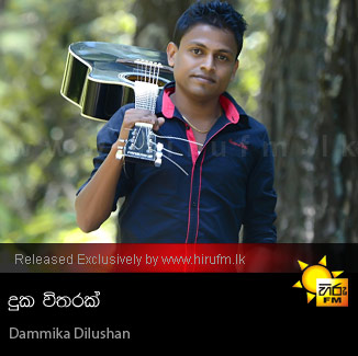Duka Witharak - Dammika Dilushan
