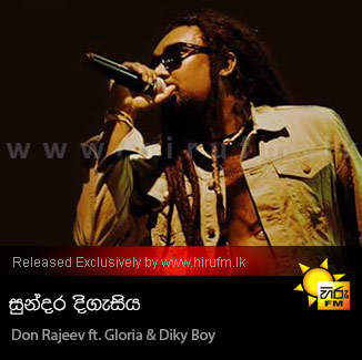 Sundara Digesiya - Don Rajeev ft. Gloria & Diky Boy