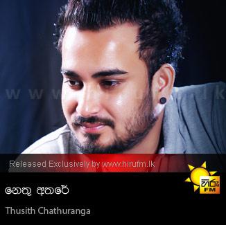 Nethu Athare - Thusith Chathuranga