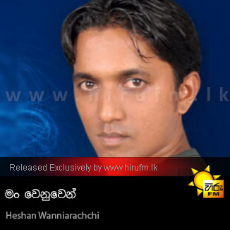 Man Wenuwen - Heshan Wanniarachchi