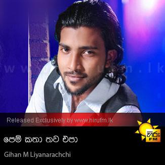Pem Katha Thawa Epa - Gihan M Liyanarachchi