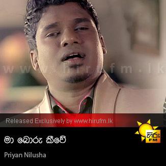 Ma Boru Kiwe - Priyan Nilusha