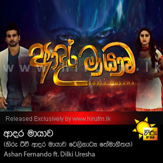 adara dasak teledrama theme song mp3