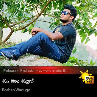 Man Maga Malath - Roshan Waduge