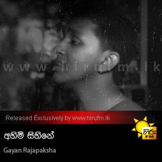 Ahimi Sihine - Gayan Rajapaksha