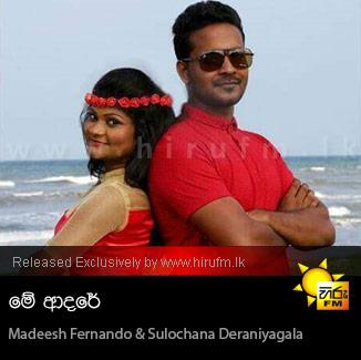Me Adare - Madeesh Fernando & Sulochana Deraniyagala