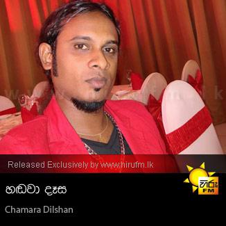 Hadawa Dasa - Chamara Dilshan
