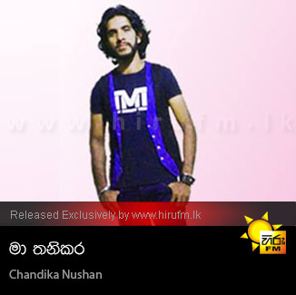 Ma Thanikara - Chandika Nushan