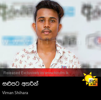 Salupata Atharin - Viman Shihara