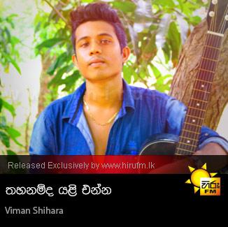 Thahanamda Yali Enna - Viman Shihara