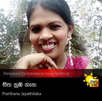Sithe Numb Gana - Prarthana Jayathilaka