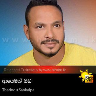 Ayemath Oba - Tharindu Sankalpa