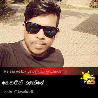 Nethagin Galanne - Lahiru C Jayakodi