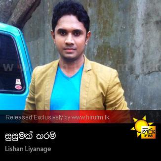 Susumak Tharam - Lishan Liyanage