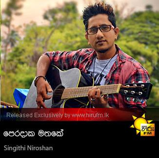 Peradaka Mathake - Singithi Niroshan